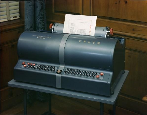 Cách cỗ máy đánh chữ 5.400 ký tự của IBM bị chinh phục bởi một người phụ nữ - Ảnh 5.
