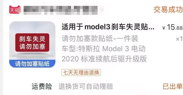 Chủ sở hữu xe điện Tesla ở Trung Quốc: Nó từng là niềm kiêu hãnh, nhưng bây giờ chỉ mang tới sự khinh thường - Ảnh 1.