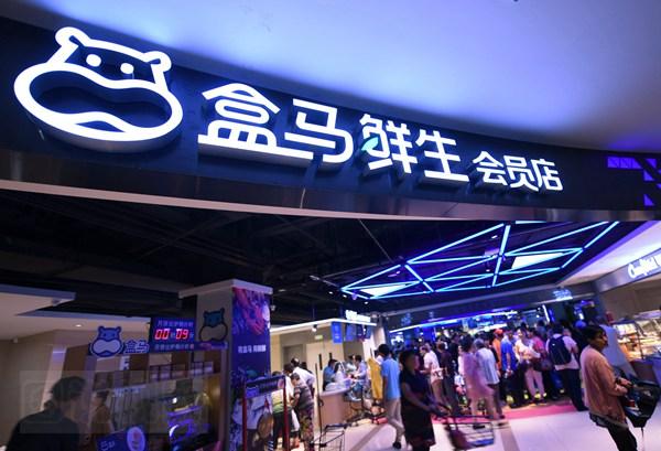 Đây là siêu thị trong mơ của tỷ phú Jack Ma: robot phục vụ, thanh toán bằng nhận diện khuôn mặt, mua hàng sướng như vua - Ảnh 2.