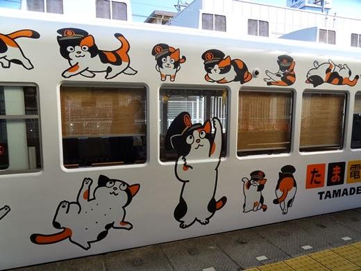 Chỉ nhờ một cô mèo hoang, công ty Nhật Bản lãi to 280 tỷ, thoát khỏi cảnh phá sản trong gang tấc - Ảnh 11.