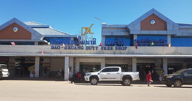 Đào Hương: Từ người con nghèo xứ Huế thành bà chủ tập đoàn đa ngành sở hữu chuỗi cửa hàng miễn thuế lớn nhất tại Lào - Ảnh 2.