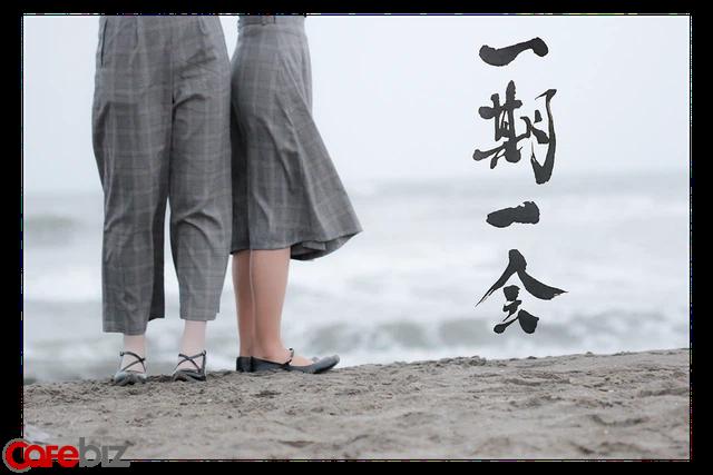7 triết lý sống đơn giản về hạnh phúc hoàn hảo của người Nhật - Ảnh 3.