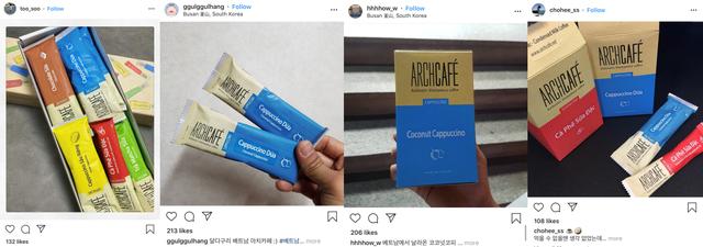 """4 sản phẩm Việt giá siêu rẻ mà """"gây bão"""" ở Hàn Quốc, có loại giá chỉ vài nghìn đồng - Ảnh 6."""