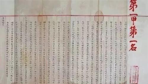 Lộ diện bài thi của một trạng nguyên khiến cả thế giới thất kinh vì bút tích như bản in từ sách hiện đại - Ảnh 1.