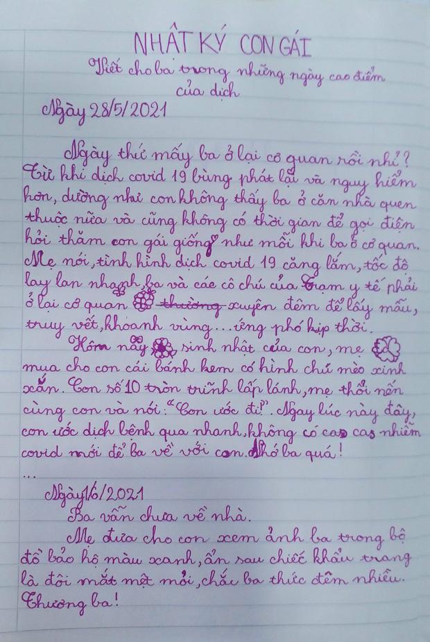 Nhật ký của bé gái lớp 4 gửi bố làm việc nơi tuyến đầu chống dịch: Con ước dịch bệnh qua nhanh để ba sớm về với con! - Ảnh 1.
