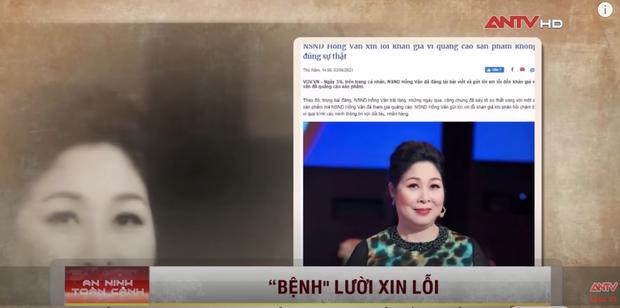 """NS Hoài Linh, Hồng Vân, Ngọc Trinh và Nam Thư bị lên sóng truyền hình với câu chuyện """"Bệnh lười xin lỗi của nghệ sĩ - Ảnh 3."""