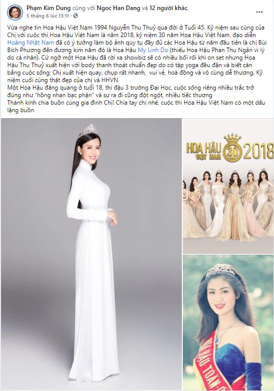 Ấn tượng về Hoa hậu Thu Thủy của bạn bè, đồng nghiệp: Cô gái đẹp hơn cả vẻ đẹp, tài năng và phẩm cách khiến ai cũng trân trọng, tiếc thương! - Ảnh 1.
