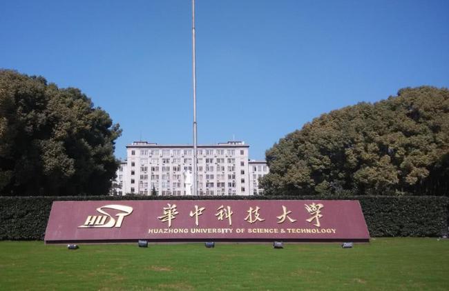 Không phải Thanh Hoa Bắc Đại, mà trường Đại học này mới là nơi đào tạo ra thiên tài cho tập đoàn Huawei, lương hàng năm hơn 7 tỷ đồng - Ảnh 2.