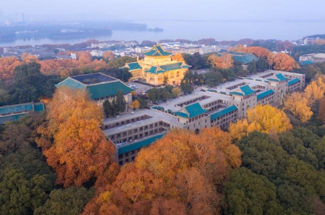 Không phải Thanh Hoa Bắc Đại, mà trường Đại học này mới là nơi đào tạo ra thiên tài cho tập đoàn Huawei, lương hàng năm hơn 7 tỷ đồng - Ảnh 3.