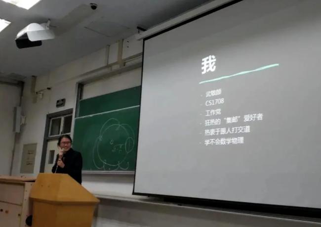 Không phải Thanh Hoa Bắc Đại, mà trường Đại học này mới là nơi đào tạo ra thiên tài cho tập đoàn Huawei, lương hàng năm hơn 7 tỷ đồng - Ảnh 4.