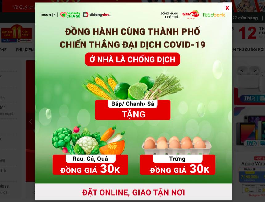 Tấp nập đưa nông sản lên sàn TMĐT, chuỗi Di động Việt, Bitis… cũng tham gia bán rau củ quả online - Ảnh 2.