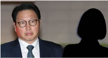 Vụ li hôn thế kỷ giữa cặp đôi quyền lực nhất Hàn Quốc: Khởi động bằng 1,3 nghìn tỷ won, suốt 4 năm chưa có hồi kết - Ảnh 6.