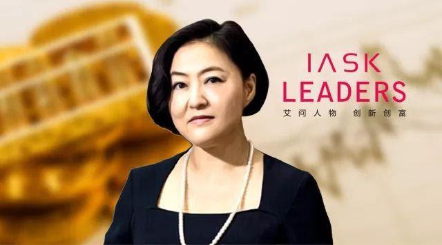 Tầm nhìn độc nhất vô nhị của 'nữ hoàng đầu tư' Trung Quốc: Điều quan trọng nhất là phải biết 'chọn mặt gửi vàng'! - Ảnh 1.