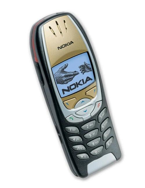 Bạn còn nhớ Nokia 6310? Chiếc di động cục gạch này vừa được hồi sinh với phiên bản 2021 - Ảnh 1.