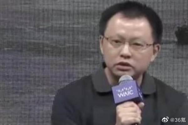 Huawei cách chức người đứng đầu bộ phận xe tự hành vì nói xấu Tesla - Ảnh 2.