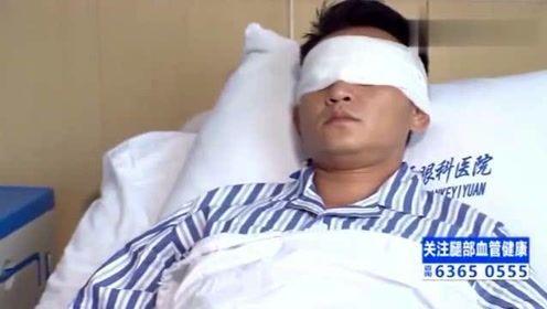 2 người đàn ông suýt bị mù vì ăn quá nhiều vải, bác sĩ giải thích nguyên nhân và khuyến cáo khiến nhiều người phải giật mình - Ảnh 2.
