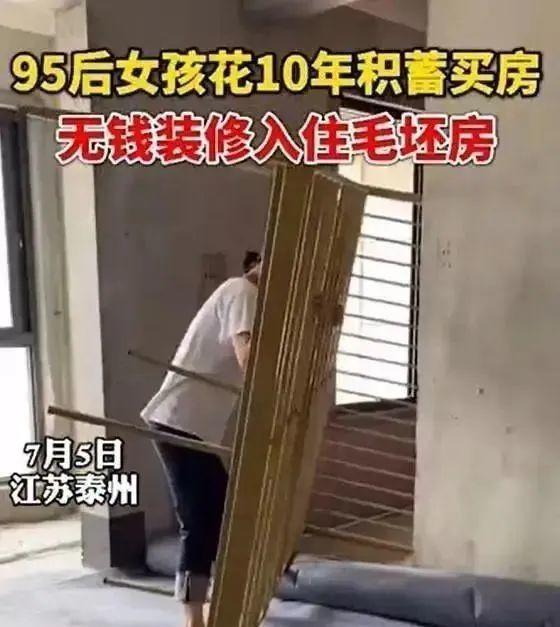 10 năm chi tiêu tằn tiện, 24 tuổi mua căn nhà đầu tiên rộng 120m2, cô gái độc thân khẳng định: Không phải tình yêu, tiền mới là mang lại cảm giác an toàn - Ảnh 1.
