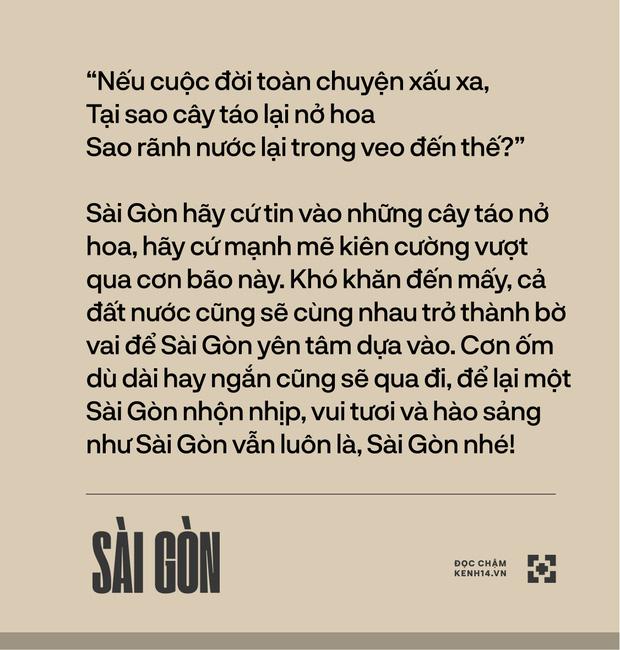 Sài Gòn đã luôn hào phóng tình yêu thương, và giờ là lúc để cả đất nước chìa vai cho Sài Gòn dựa vào khi trở bệnh - Ảnh 3.