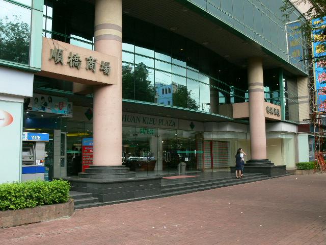 """Thuận Kiều Plaza từng sở hữu nhiều cái """"NHẤT"""", trong đó có một thứ khiến người Sài Gòn một thời """"đi đâu cũng ngước cổ lên trời"""" - Ảnh 3."""