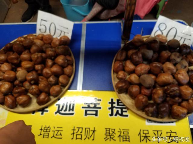 Sự thật chưng hửng về những viên đá quý ở chợ Trung Quốc, ai cũng tưởng có cơ hội đổi đời ngờ đâu ngậm bồ hòn làm ngọt - Ảnh 1.