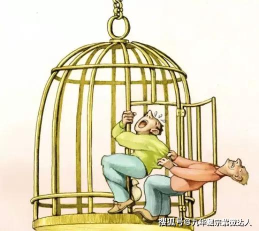 5 kiểu người sớm muộn cũng bị xã hội đào thải: Lười, bảo thủ hay vô kỷ luật đều không chốn dung thân - Ảnh 2.