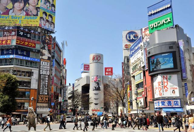 """Vì sao Nhật Bản là nơi khai sinh ra chính sách """"lãi suất bằng 0"""" và """"nới lỏng định lượng"""" nhưng lại gặp cảnh trì trệ kéo dài suốt 2 thập kỉ? - Ảnh 1."""