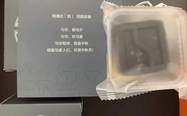 Hãng xe điện Trung Quốc tri ân khách hàng bằng bánh trung thu bị mốc - Ảnh 2.