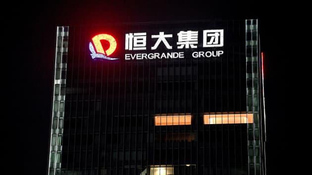 3 lý do khiến quả bom nợ Evergrande sẽ không thể trở thành khoảnh khắc Lehman của Trung Quốc - Ảnh 1.