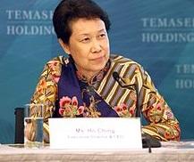 Bà Ho Ching đã có nhiều năm lãnh đạo Temasek Holdings, quỹ đầu tư của chính phủ Singapore