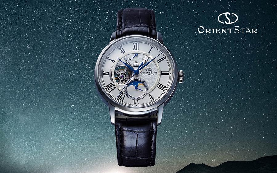 Orient - 70 năm hành trình hướng về phương Đông