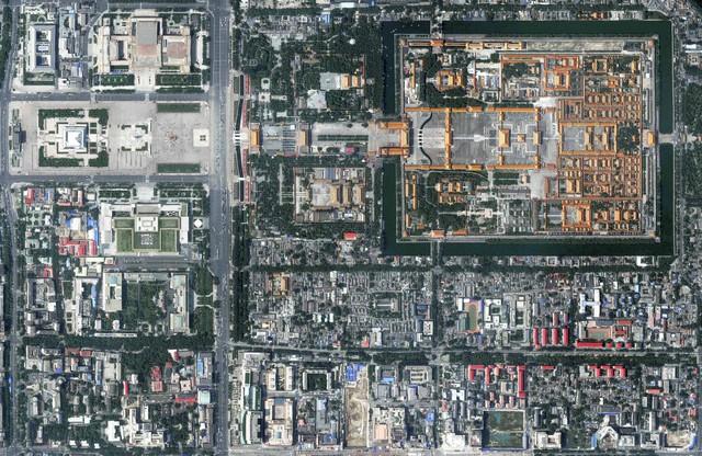 Tử Cấm Thành hay còn được gọi là Cung điện triều Minh và triều Thanh tại Bắc Kinh và Thẩm Dương.