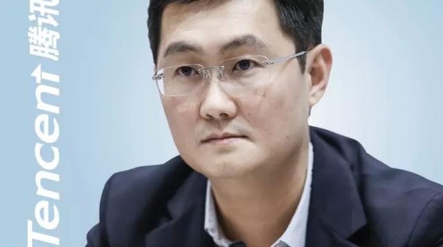 Pony Ma - nhà sáng lập Tencent: