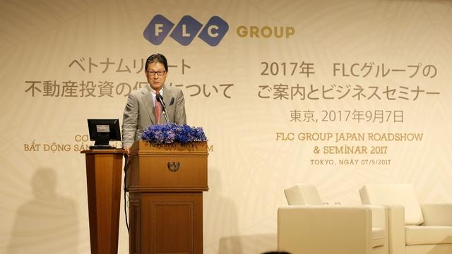 Nguyên Đại sứ đặc mệnh toàn quyền Nhật Bản ở Việt Nam Norio Hattori.