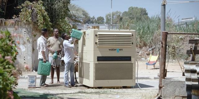 Thiết bị lọc nước từ không khí Watergen.