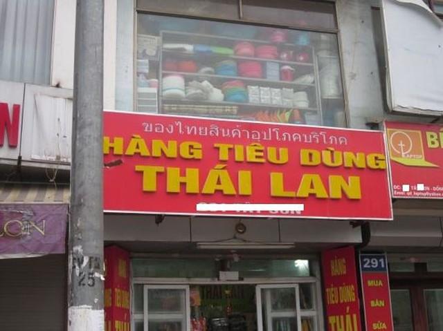 Hàng tiêu dùng Thái Lan đang đổ bộ vào thị trường Việt Nam, phủ sóng các ngóc ngách, từ chợ truyền thống đến siêu thị. Ảnh minh họa