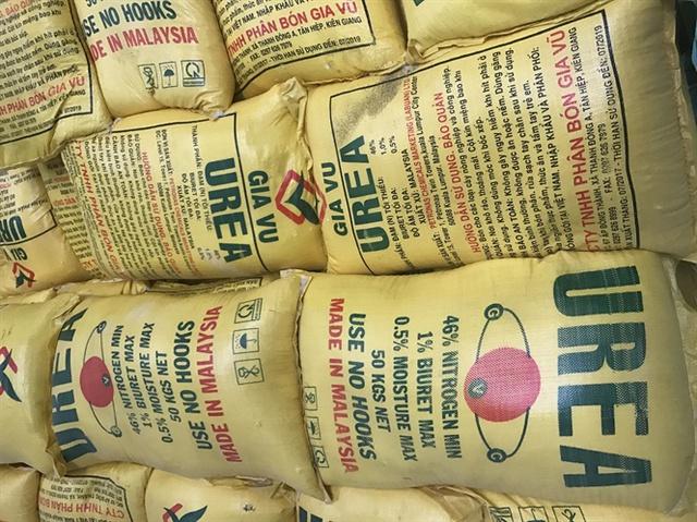 Phân Urê Mã Lai nhập khẩu hạt đục