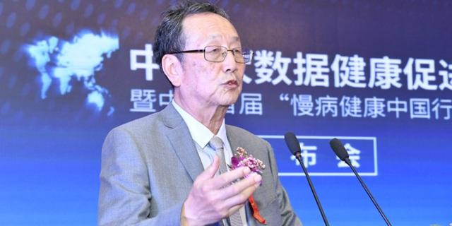 Giáo sư Hồ Đại Nhất