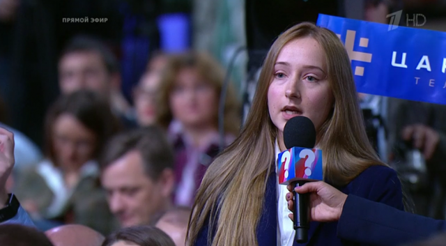Nữ phóng viên Darya Knoppe