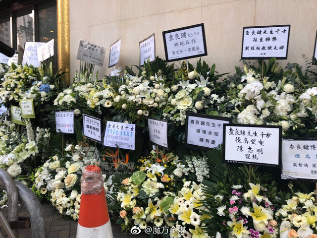Tang lễ nhà văn Kim Dung: Lưu Đức Hoa, Huỳnh Hiểu Minh cùng dàn nghệ sĩ gửi hoa trắng rợp trời - Ảnh 10.