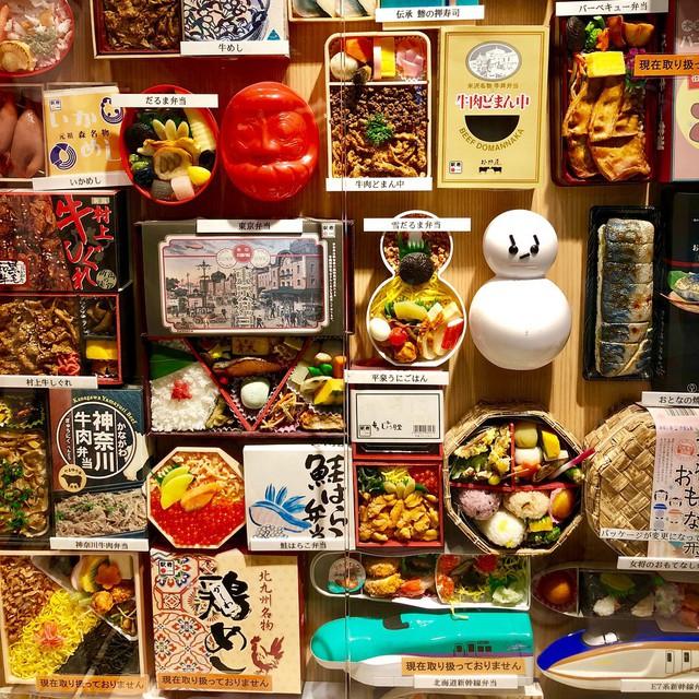 Thêm 12 ví dụ về sự tỉ mỉ và sáng tạo đến từng chi tiết của người Nhật, cái cuối cùng khích lệ những ai muốn giảm cân - Ảnh 8.