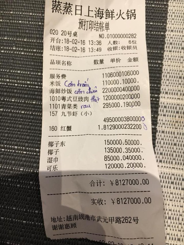 Vụ hóa đơn toàn chữ Trung Quốc ở Đà Nẵng: Tính nhầm gần 1 triệu đồng, bán rượu lậu - Ảnh 2.
