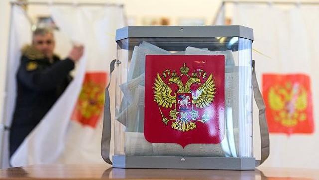 [CẬP NHẬT] 100 triệu cử tri Nga bắt đầu bỏ phiếu bầu Tổng thống - Ảnh 2.