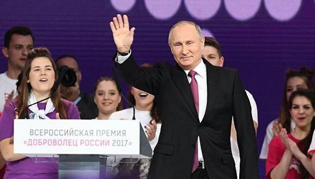 [CẬP NHẬT] 100 triệu cử tri Nga bắt đầu bỏ phiếu bầu Tổng thống - Ảnh 3.