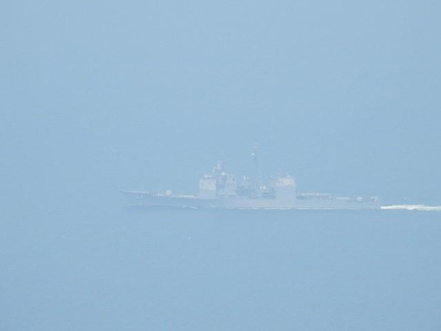 [CẬP NHẬT]: Sau tàu sân bay, tàu tuần dương Mỹ cũng đang tiến vào vịnh Đà Nẵng - Ảnh 6.