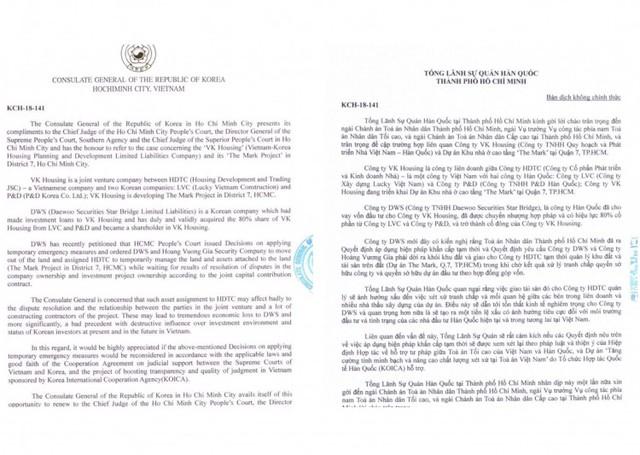 """Tranh chấp Dự án The Mark """"phả hơi nóng"""" vào quan hệ đầu tư Việt - Hàn - Ảnh 1."""