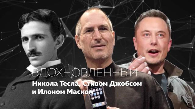 iPhone X phiên bản Tesla sử dụng pin mặt trời có giá tới 4.000 USD và Elon Musk sẽ là người đầu tiên sở hữu - Ảnh 6.