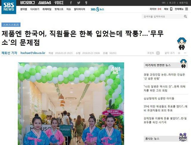 Đại diện Mumuso lên tiếng sau khi truyền thông Hàn nghi ngờ thương hiệu này đang lừa dối người tiêu dùng Việt - Ảnh 1.