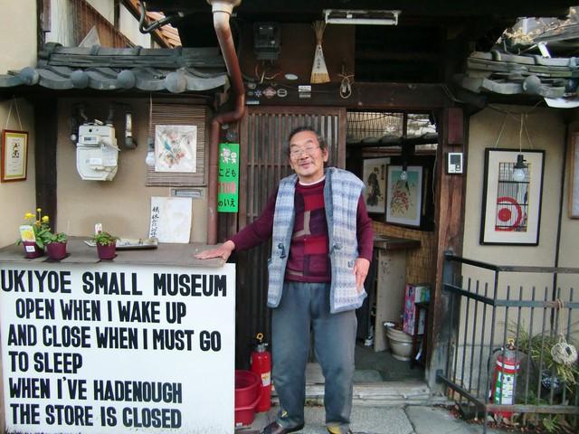 Viện bảo tàng tùy hứng của cụ ông người Nhật: Vui thì mở, buồn thì đóng, ngủ đủ giấc mới dậy cho khách vào xem - Ảnh 1.