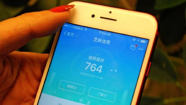 Từ trả tiền taxi tới công đức cho nhà chùa, Ant Financial của Jack Ma đang phủ bóng khắp Trung Quốc nhưng có nguy cơ đi vào vết xe đổ của Facebook - Ảnh 1.