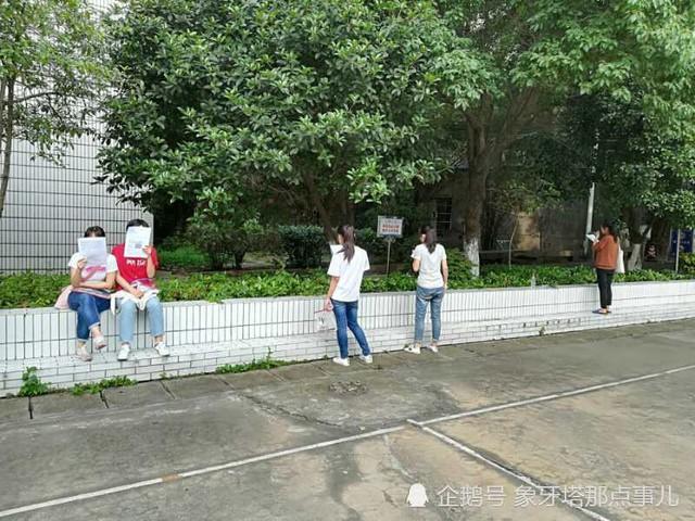 Những hình ảnh ấn tượng trong ngày thi đại học đầu tiên ở Trung Quốc - kỳ thi khắc nghiệt nhất thế giới - Ảnh 13.